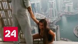Экстрим в Дубае - только с разрешения властей