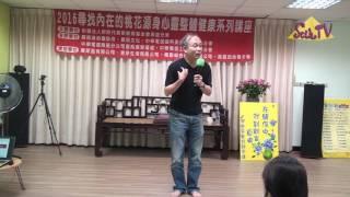 【郭榮芳會計師/賽斯x心靈輔導師】在關係中找到財富自由