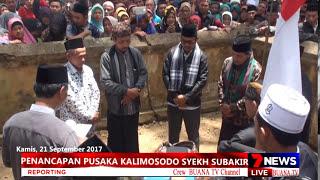 Video Ritual Penancapan Pusaka Asli Peninggalan Syekher Subakir MP3, 3GP, MP4, WEBM, AVI, FLV April 2019