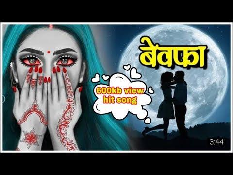Video beyhadh Dard Bhare Geet..(sad song) zakhmi Dil download in MP3, 3GP, MP4, WEBM, AVI, FLV January 2017