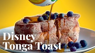 Making Tonga Toast, Disney's Cinnamon and Banana French Toast | Chowhound at Home by Chowhound