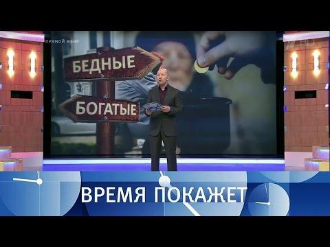 Принуждение кзакону. Время покажет. Выпуск от13.01.2017 (видео)