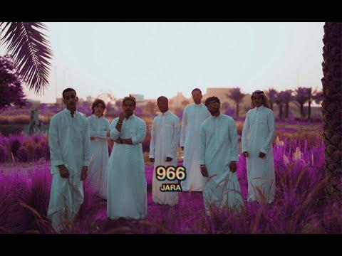 966 - Jara #اليوم_الوطني_السعودي