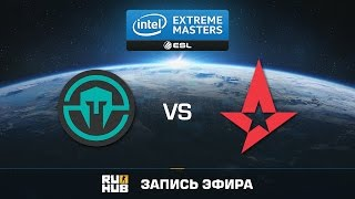 Astralis vs Immortals - IEM Katowice - Tiebreakers - de_train [Enkanis, yxo]