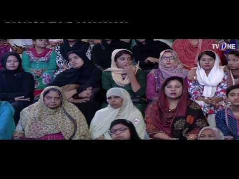 Video Ishq Ke Rang Main Rang Jao Mere Yaar | Rehan Qadri | Naat | Ishq Ramazan | TV One | 2017 download in MP3, 3GP, MP4, WEBM, AVI, FLV January 2017