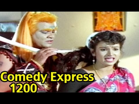 Comedy Express 1200 || Back to Back || Telugu Comedy Scenes
