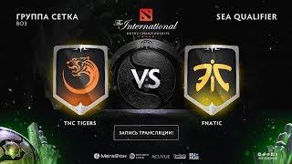 TNC Tigers vs Fnatic , The International SEA QL, game 2 [GodHunt, Adekvat]