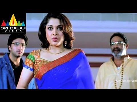 Bet Movie Ramya Krishna Cheating Bharath Scene || Bharath, Priyamani