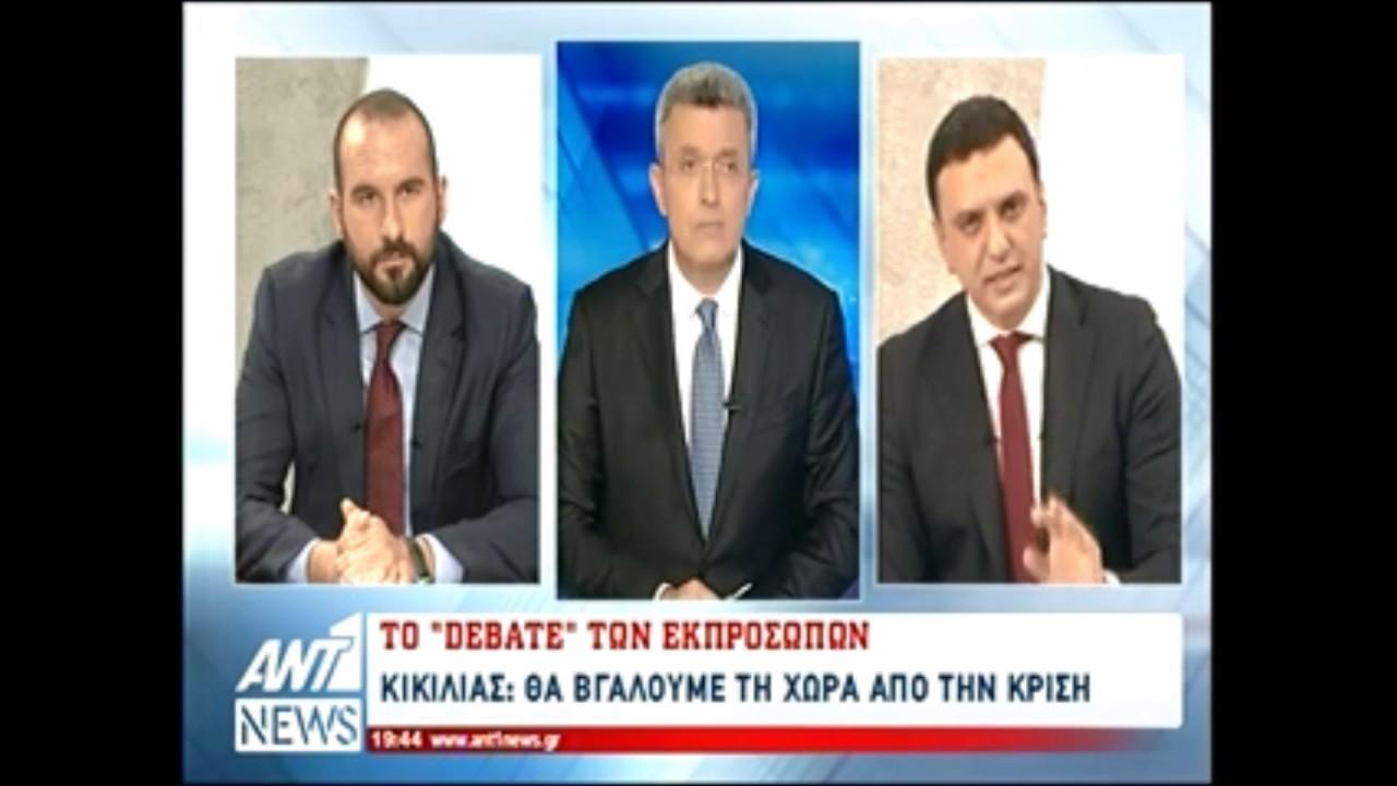 Β. Κικίλιας: Ο κ. Μητσοτάκης θα συζητήσει το πρόγραμμά μας με τους εταίρους