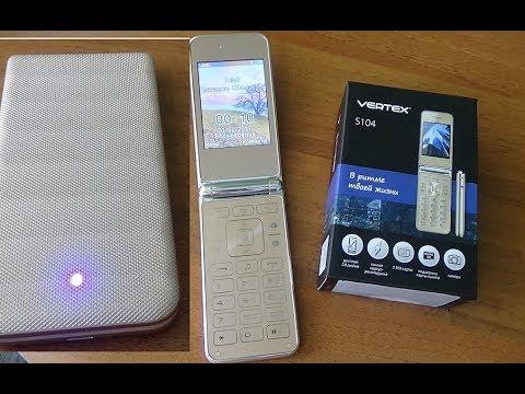 Мобильный телефон Vertex S104 \