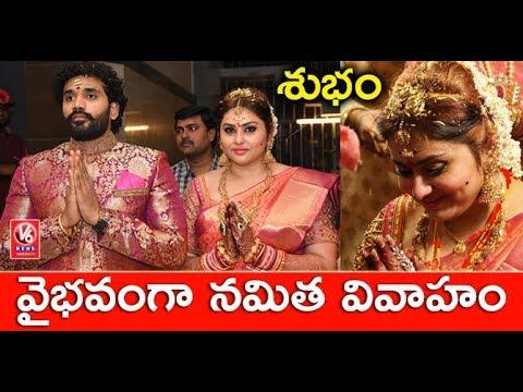 Actress Namitha And Producer Veerandra's Marriage In Tirupati