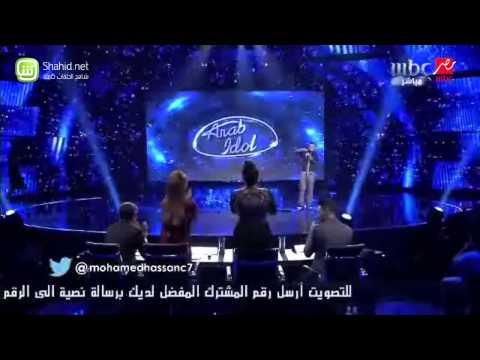 حمد حسن- أي دمعة حزن