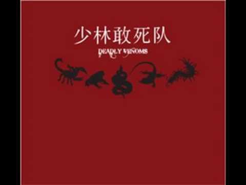 Shaolin Death Squad - Lizard online metal music video by SHAOLIN DEATH SQUAD