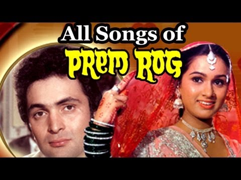 Video Prem Rog - All Songs - Rishi Kapoor - Padmini Kolhapure - Nanda - Lata Mangeshkar - Suresh Wadkar download in MP3, 3GP, MP4, WEBM, AVI, FLV January 2017