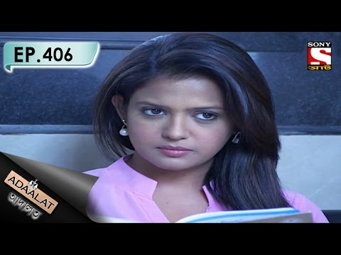 Adaalat - আদালত (Bengali) - Ep 406 - Jurassic Dweep (Part 1)