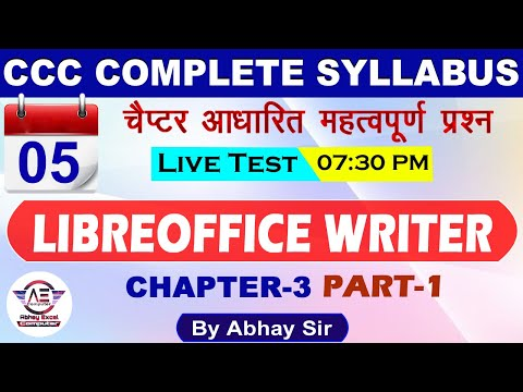 Most Important Questions of Libreoffice Writer|CCC Exam Preparation|CCC Exam September-October 2020