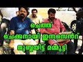 Innocent In Look With Mammootty  Filmibeat Malayalam waptubes