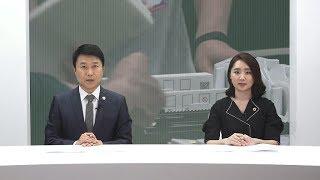 제65회 한국선거방송 주간뉴스