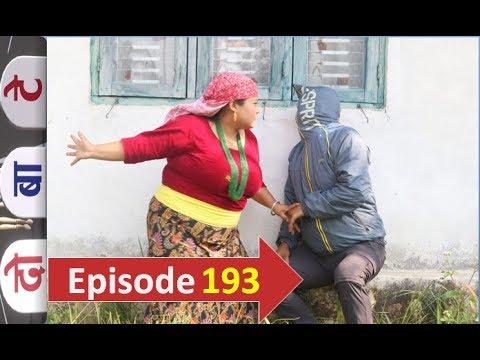 (दोबाटे, भाग १९३  , 15th November  2018, Episode - 193, Dobate Nepali Comedy Serial - Duration: 28 minutes.)