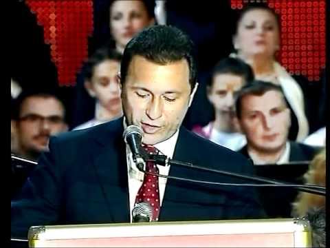 Историски говор на Никола Груевски