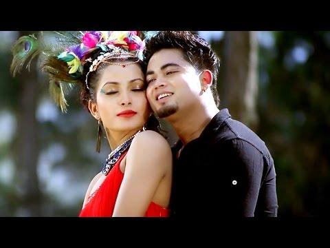 Sakiyena Bhulna