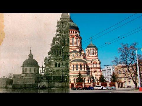 Самые интересные здания Харькова: Благовещенский собор