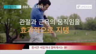 link youtube of 반테린코와 서포터-팔꿈치