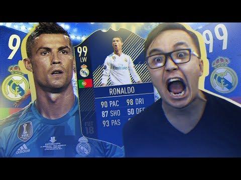 КРИШТИАНУ РУНАЛЬДУ 99 - TOTY ПАКИ FIFA 18