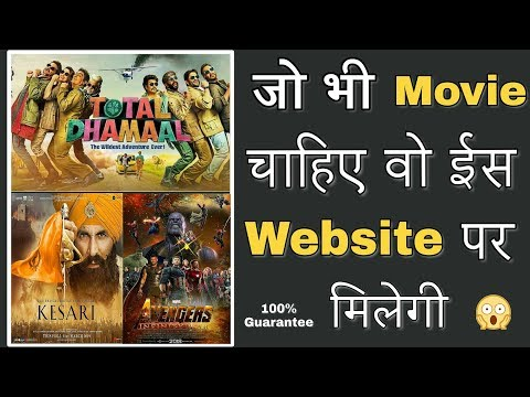 New Website To Download Latest Movies Of 2019 | Bollywood | Hollywood | South Indian Movie
