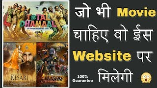 Video New Website To Download Latest Movies Of 2019 | Bollywood | Hollywood | South Indian Movie download in MP3, 3GP, MP4, WEBM, AVI, FLV January 2017