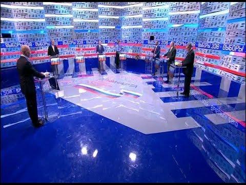 Теледебаты кандидатов в Президенты РФ 2018 Эфир от 07.03.2018 в 08:05 МСК на Первом Канале.