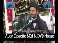 Ahl e Janat Majlis Aza Allama Aqeel Al Gharvi at Lahore