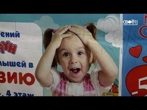 Свое ТВ 10.04.2018 Азбука ЖКХ. Выпуск 146