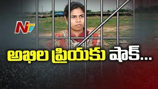 14 Days Judicial Remand to Bhuma Akhila Priya, Shifted to Chanchalguda Jail