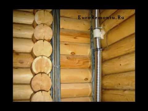 Видео монтаж проводки в деревянном доме своими руками