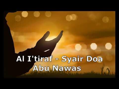 Al I'tiraf   Syair Doa Abu Nawas   1 Hour