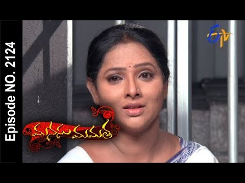 Manasu Mamata | 11th November 2017 | Full Episode No 2124