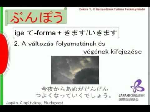 DEKIRU Segédanyagok 副教材 24 Lecke 第24課