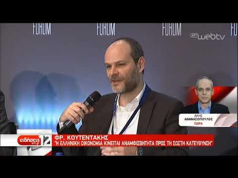 Κουτεντάκης: Απαιτείται ο σχεδιασμός μακροχρόνιων στρατηγικών | 10/3/2019 | ΕΡΤ