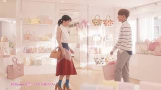Nonton Samantha Vega X Hirunaka No Ryuusei Cm With Suzume   Mamura     Film Subtitle Indonesia Streaming Movie Download
