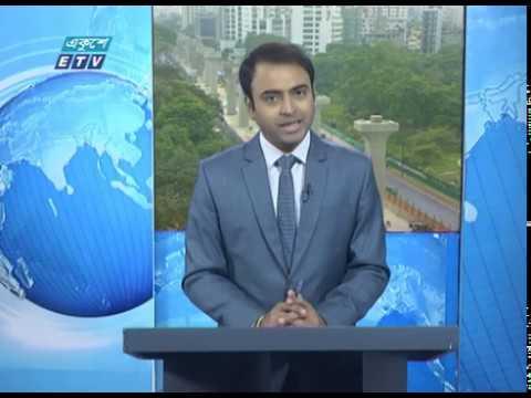 02 PM News || দুপুর ০২ টার সংবাদ || 03 June 2020 || ETV News