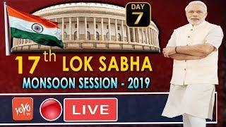Download Video LOK SABHA LIVE : 7th Day PM Modi Parliament Monsoon Session of 17th Lok Sabha   NewDelhi   25-6-2019 MP3 3GP MP4