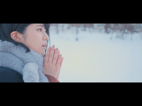 , title : '【MV】CROWN POP「真っ白片思い」'
