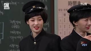 Nonton [ENG SUB] DIA 다이아 SNL Classroom skit Film Subtitle Indonesia Streaming Movie Download