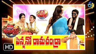 Video Jabardsth   29th June 2017   Full Episode   ETV Telugu MP3, 3GP, MP4, WEBM, AVI, FLV Oktober 2017