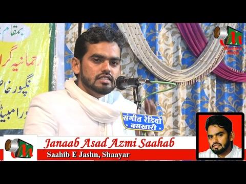 Video Asad Azmi, Nugpur Jalalpur Mushaira, Ek Sham ASAD AZMI Ke Naam, Mushaira Media download in MP3, 3GP, MP4, WEBM, AVI, FLV January 2017