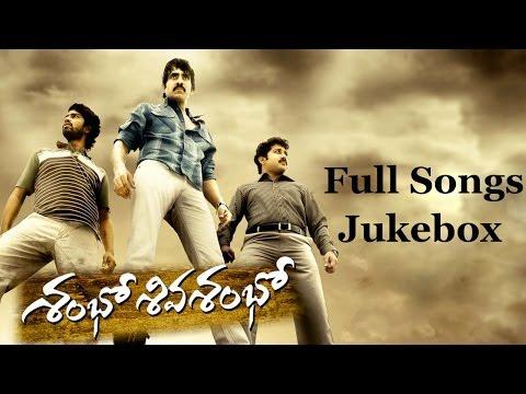 Video Shambo Shiva Shambo  Movie Full Songs    Jukebox    Ravi Teja, Priyamani download in MP3, 3GP, MP4, WEBM, AVI, FLV January 2017