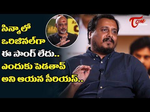 Vakeel Saab Director about the Song | #PSPKvakeelsaab | #ShrutiHaasan | TeluguOne Cinema