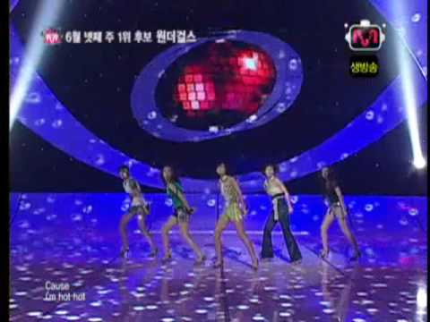 Wonder Girls – So Hot performance
