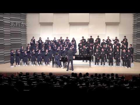 大船渡中学校「ぜんぶ」「群青」(H28大船渡市内小中学校音楽会)